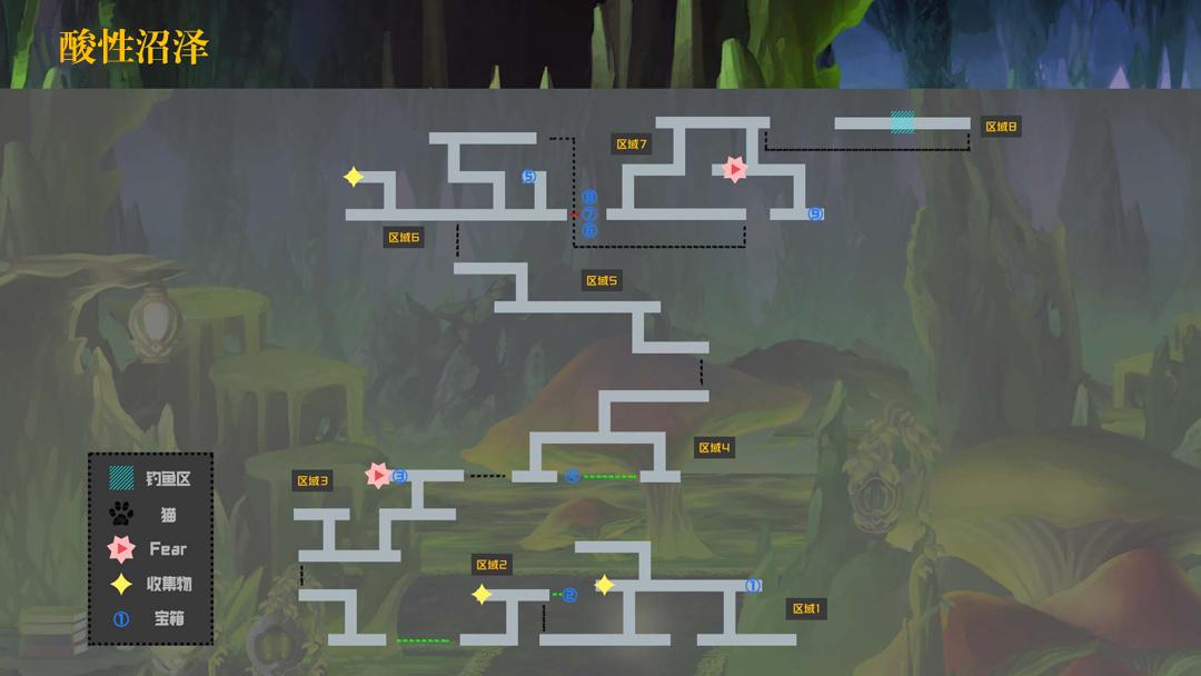 君越导航地图_地图:酸性沼泽 - 另一个伊甸WIKI_BWIKI_哔哩哔哩
