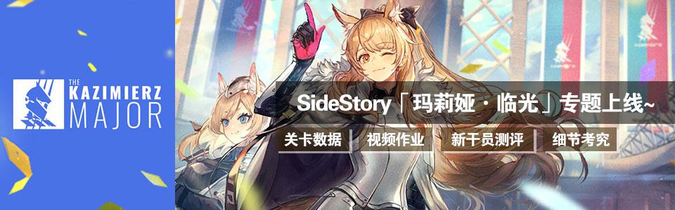 Banner20201015.jpg