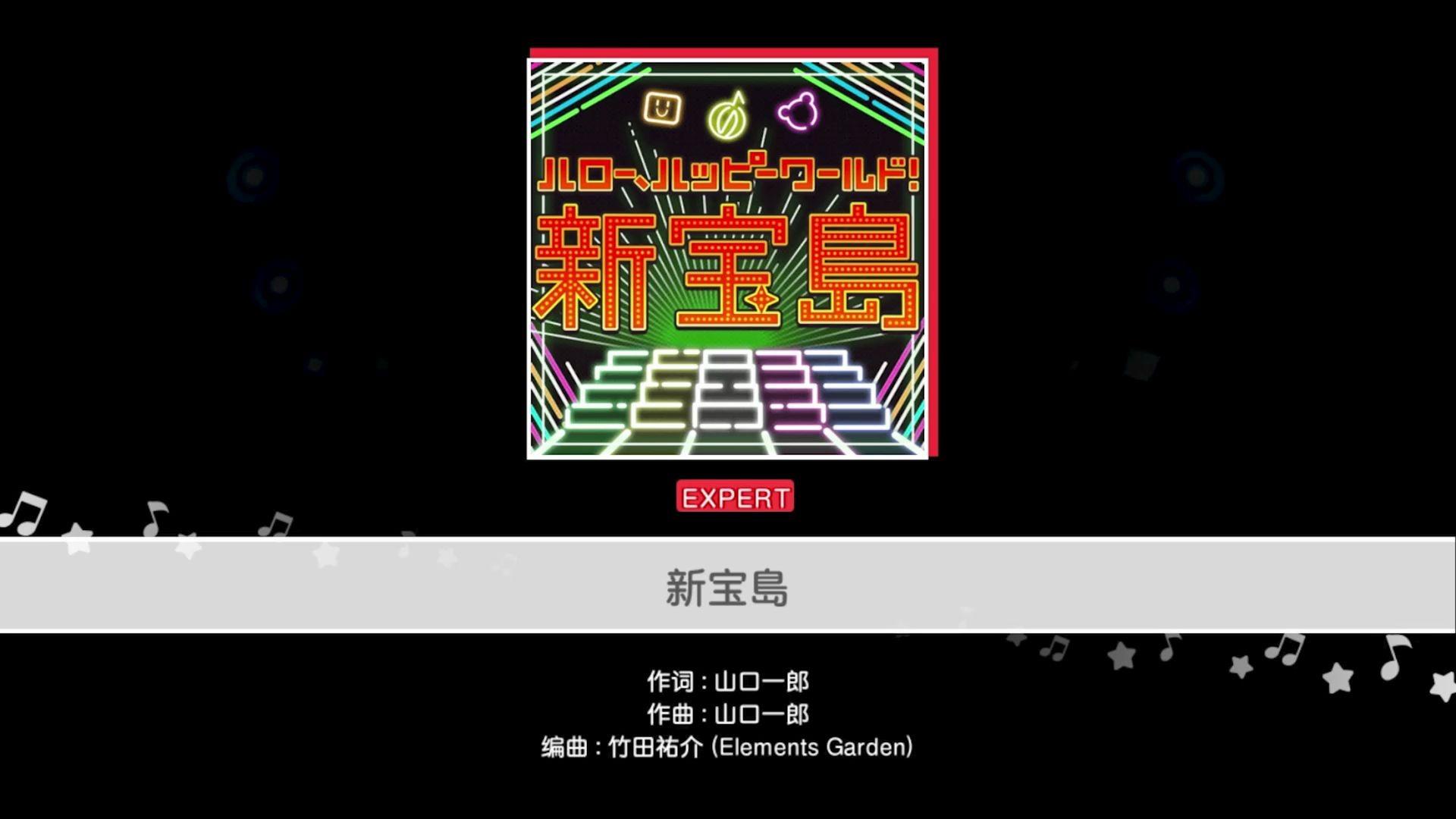 【BanG Dream!】《新宝島》试玩片段♪.jpg