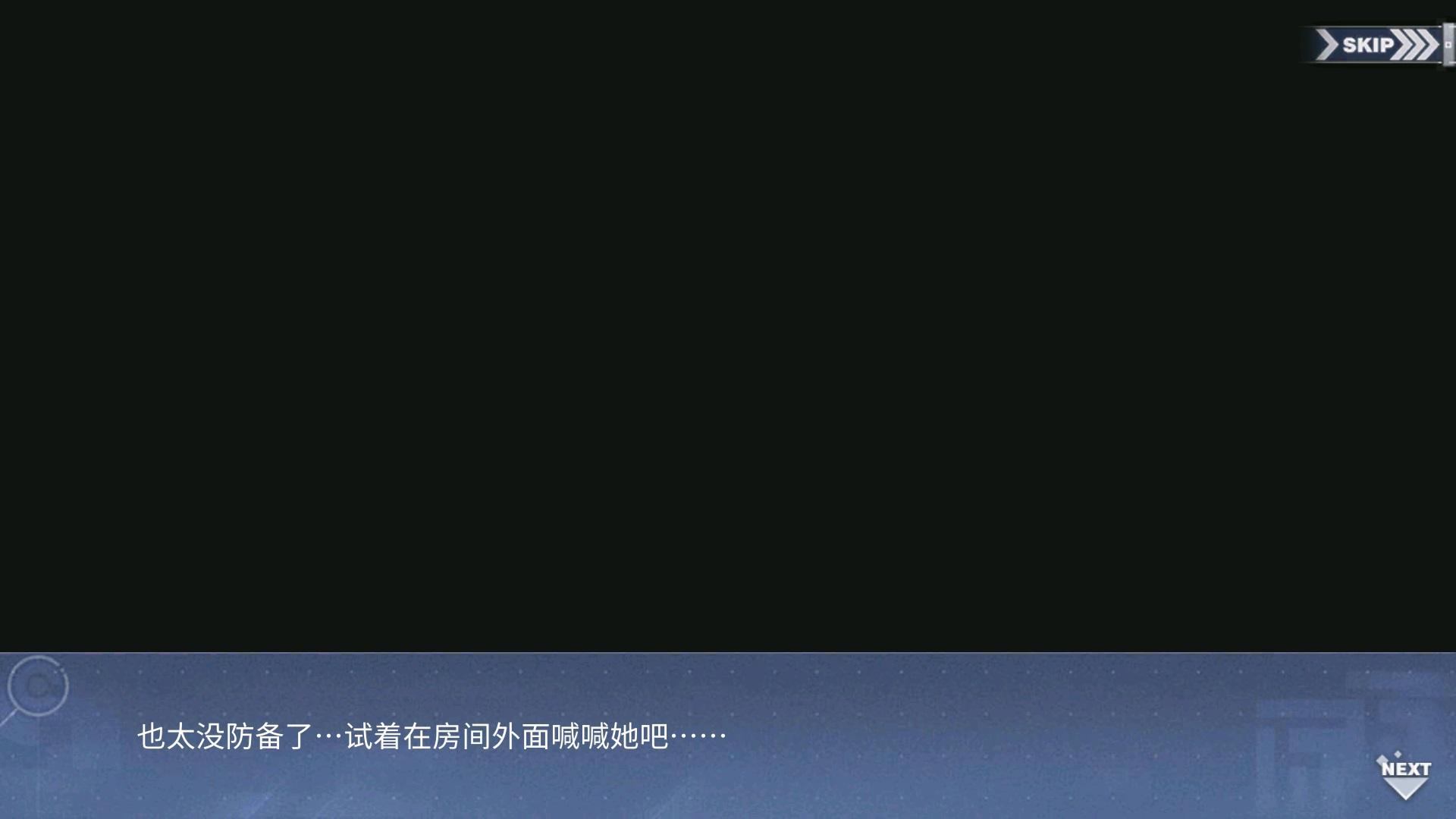 回忆 GO!肯特选手! 黑夜里的光!014.jpg