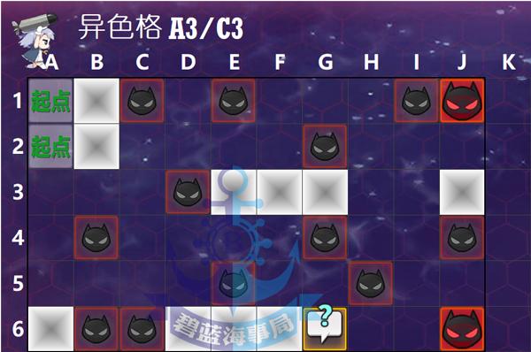 复刻异色格C3.jpg
