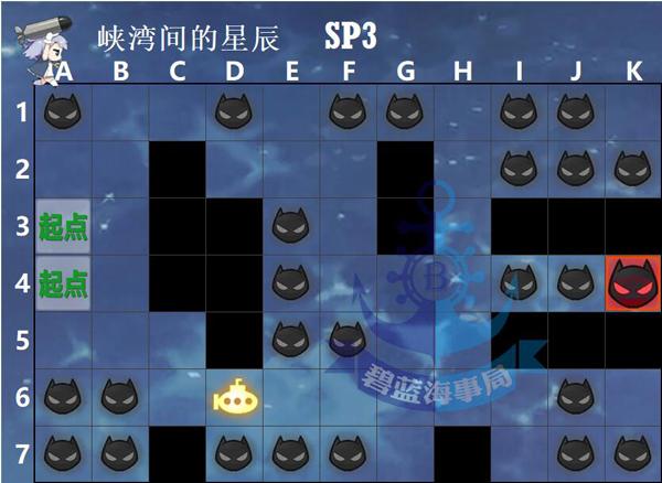 峡湾间的星辰SP3.jpg