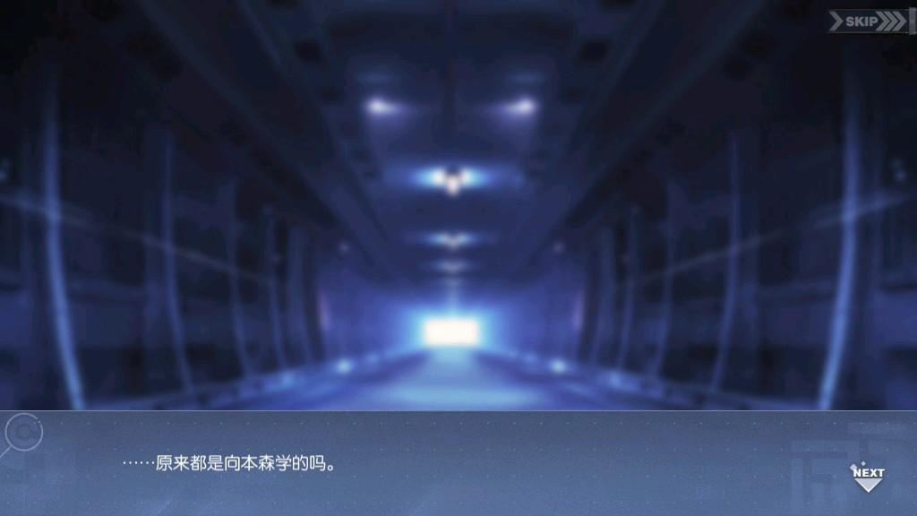 """回忆 神秘的兔兔星人?! 兔兔星人特征——""""偶像""""!014.jpg"""