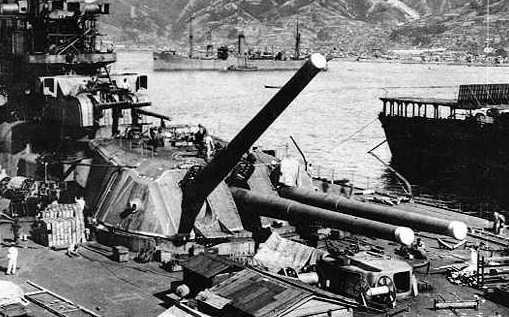 日本18英寸(460mm)45倍径94式.jpg