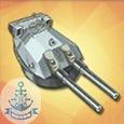 410mm连装炮(三式弹)T0.jpg