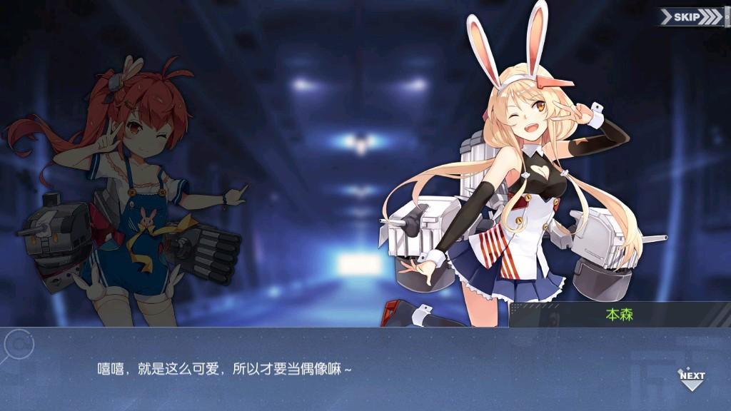"""回忆 神秘的兔兔星人?! 兔兔星人特征——""""偶像""""!006.jpg"""