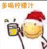 多喝柠檬汁.jpg