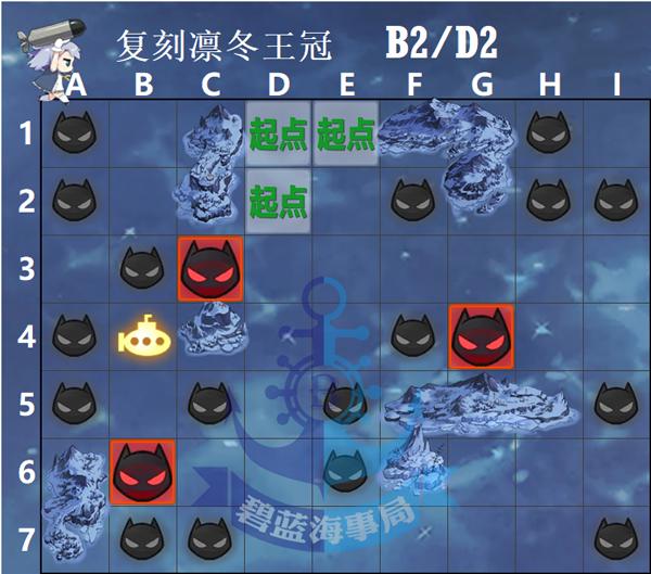 复刻凛冬王冠B2.jpg