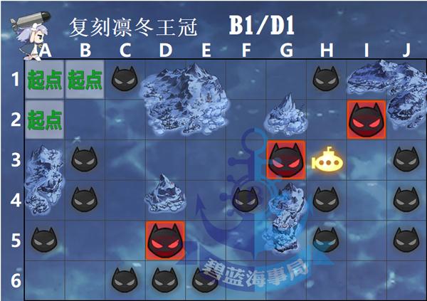 复刻凛冬王冠D1.jpg