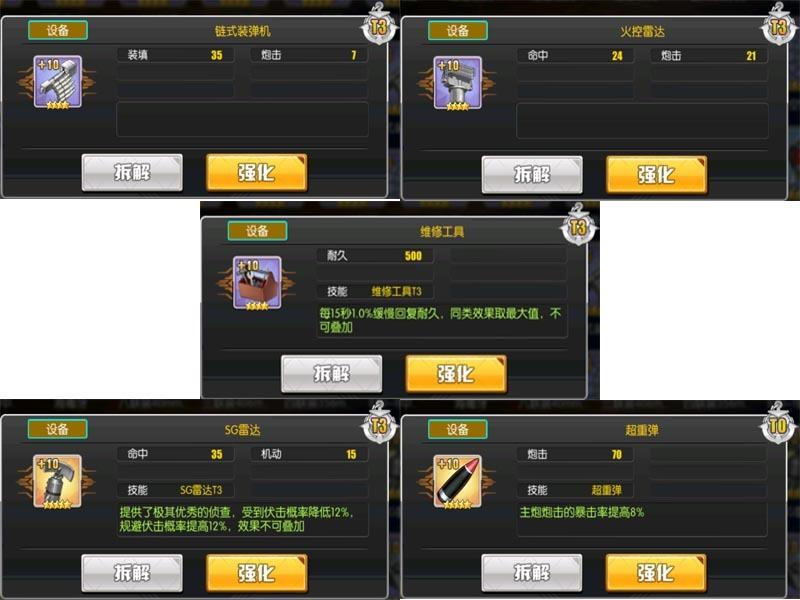 DDM 攻略01 配图10.jpg
