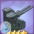 127mm连装高射炮T3.jpg