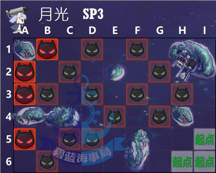 月光下的序曲SP3.jpg