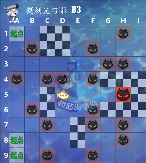 复刻光与影的鸢尾之华B3.jpg