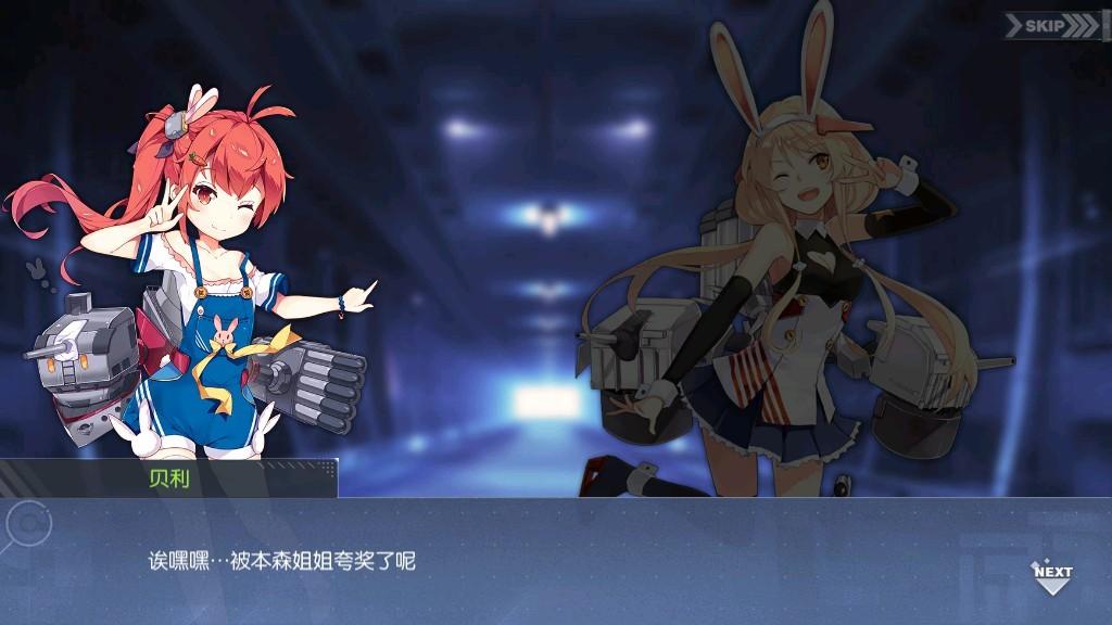 """回忆 神秘的兔兔星人?! 兔兔星人特征——""""偶像""""!005.jpg"""