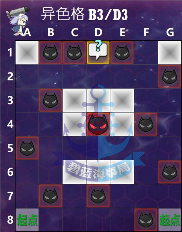 复刻异色格B3.jpg