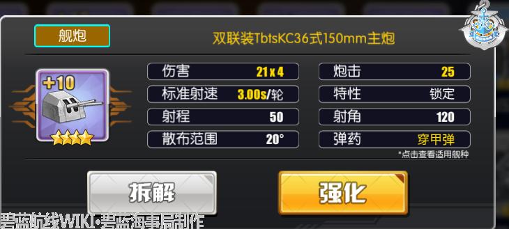 仓库+10.png