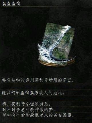 秦川德里奇.jpg