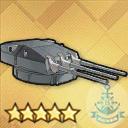 试作型三联装305mmSKC39主炮(超巡用)T0.jpg