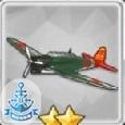 九七式舰攻T2.jpg