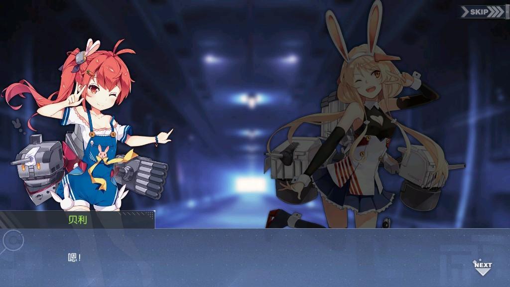 """回忆 神秘的兔兔星人?! 兔兔星人特征——""""偶像""""!008.jpg"""