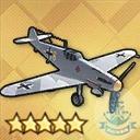 试作舰载型BF-109GT0.jpg