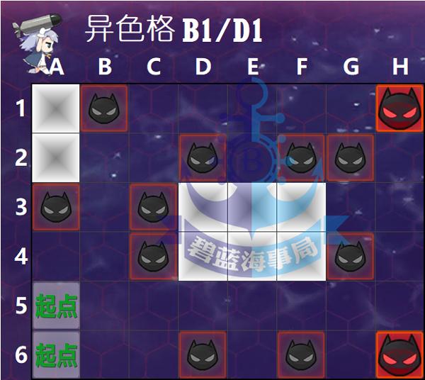 复刻异色格D1.jpg