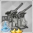 双联40mm博福斯对空机炮T1.jpg