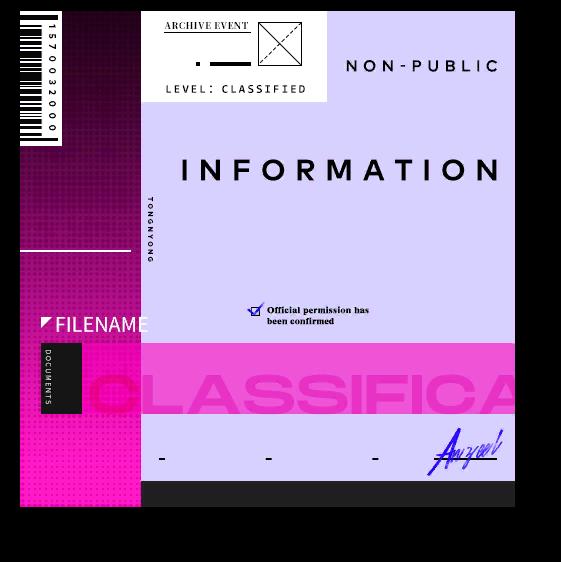 文件夹 档案 5.png