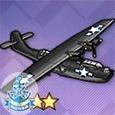 PBY-5A卡特琳娜水上机T0.jpg