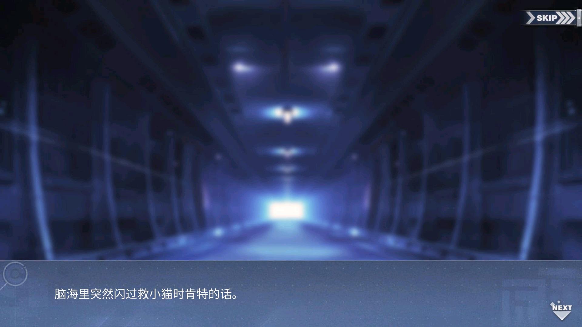 回忆 GO!肯特选手! 黑夜里的光!010.jpg
