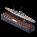 无主题 利安得级船模.png