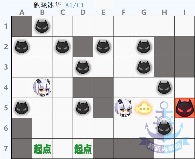 破晓冰华C1.jpg