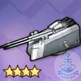 双联装88mmSKC32高炮T0.jpg