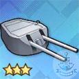 双联装152mm副炮T0.jpg