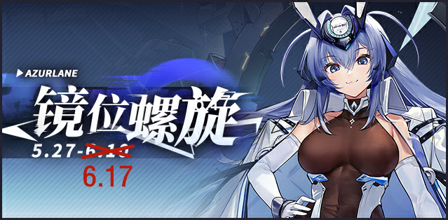 Banner2021年05月27日.png
