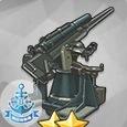 76mm高射炮(重樱)T1.jpg