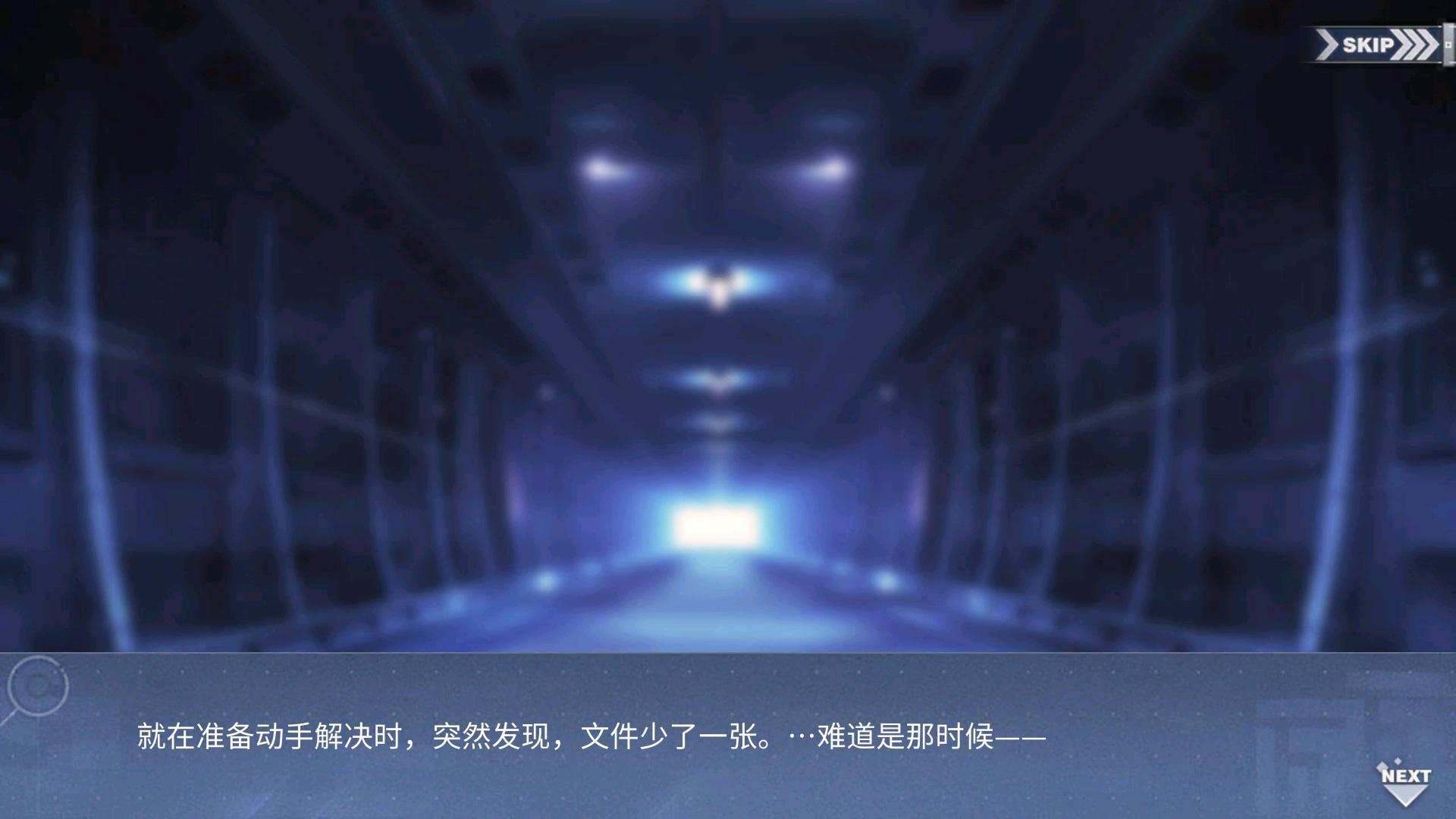 回忆 GO!肯特选手! 黑夜里的光!003.jpg