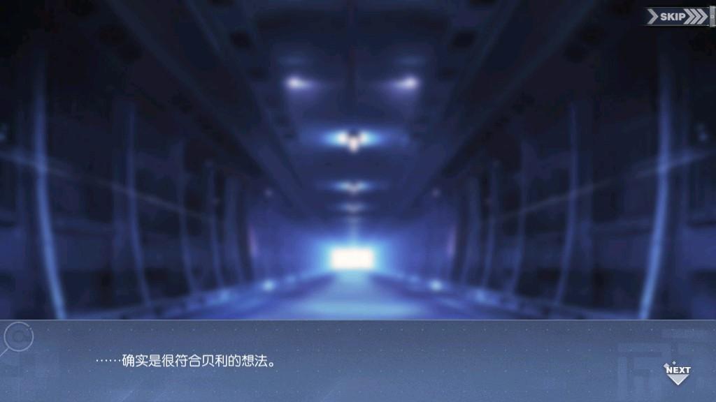 """回忆 神秘的兔兔星人?! 兔兔星人特征——""""偶像""""!018.jpg"""