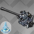 37mm防空炮70-KT1.jpg