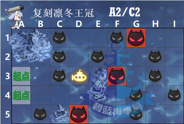 复刻凛冬王冠A2.jpg