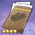 艇壳改良设计案T2.jpg