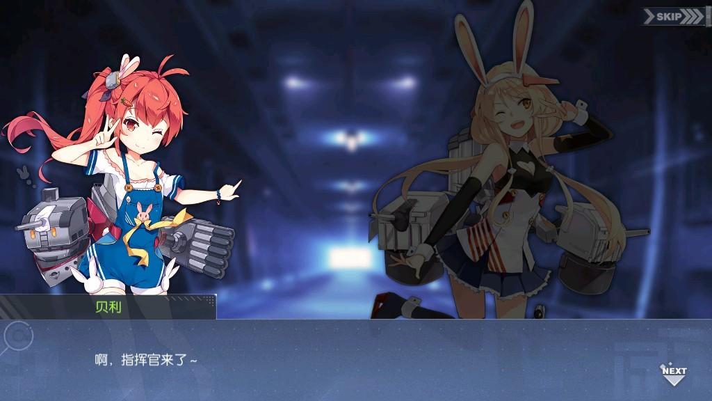 """回忆 神秘的兔兔星人?! 兔兔星人特征——""""偶像""""!009.jpg"""