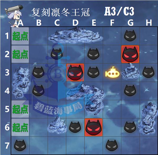 复刻凛冬王冠C3.jpg