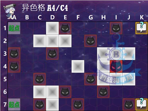 复刻异色格C4.jpg