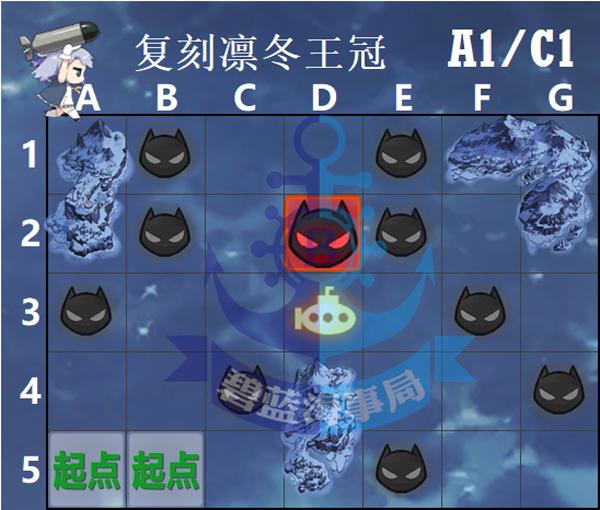 复刻凛冬王冠C1.jpg