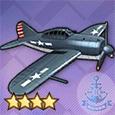 试作型XF2A-4水牛T0.jpg