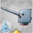 单装152mm主炮T1.jpg