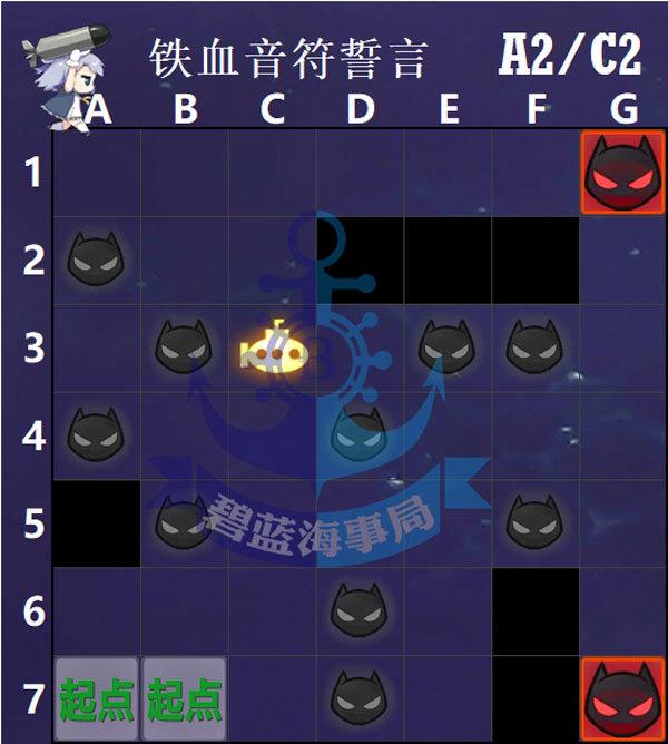 铁血音符誓言C2.jpg