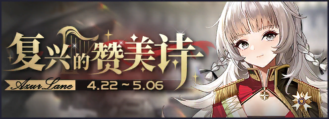 Banner2021年04月22日.png