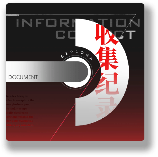 文件夹 收集纪录.png
